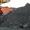 Каменный уголь,  энергия #516760