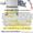 Печать и изготовление самокопирующихся бланков,  счетов,  накладных. Деловая и тех #825435
