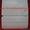 сдвижная СТЕКЛОПЛАСТИКОВАЯ дверь Форд Транзит #1299689