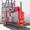 Fratelli Pedrotti Large 300 ECO -Мобильная зерносушилка на твердом топливе #1686189