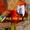Тропикана - гибрид попугаев ара - ручные птенцы из питомников Европы #1689408