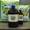 Органическое удобрение «Жигулёвские удобрения» #1701538