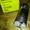 Гидромотор OML 12,5  151G2002 Героторный Зауэр Данфосс, Sauer-Danfoss НАЛИЧИЕ.  - Изображение #8, Объявление #1700032