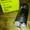Гидромотор OML 12,5  151G2002 Героторный Зауэр Данфосс, Sauer-Danfoss НАЛИЧИЕ.  - Изображение #3, Объявление #1700032