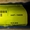 Вал насоса MPT044 4350425 15 шлицов основной Sauer-Danfoss. Наличие! Шлиц, 15  - Изображение #2, Объявление #1700075