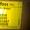 Гидромотор TMT 315 11054966 Danfoss НАЛИЧИЕ! Зауэр Данфосс Sauer-Danfoss. Совмес #1700061