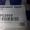 Золотник PVG 120 155G8530 компенсаторный COMPensator SPOOL PVB Наличие! Зауэр Да #1699922
