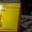 Гидромотор OMM 20 151G0232 Наличие! Зауэр Данфосс Sauer-Danfoss. Героторные гидр #1699960