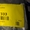 11107333 механизм pvm 16 для ручного управления гидрораспределителем pvg 16 Зауэ #1699918
