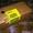 Насос дозатор (гидроруль) OSPBX 500 LS 150-1086,  БелАЗ-75131,  75306,   К 744-Р3