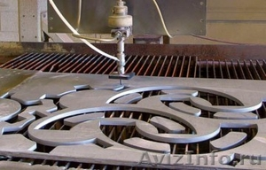 Предоставляем услуги гидроабразивной резки по раскрою любого материала - Изображение #1, Объявление #1595779