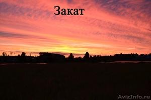 Жилой кирпичный дом на берегу озера. Беларусь - Изображение #9, Объявление #1600461