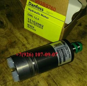 Гидромотор OML 12,5  151G2002 Героторный Зауэр Данфосс, Sauer-Danfoss НАЛИЧИЕ.  - Изображение #9, Объявление #1700032