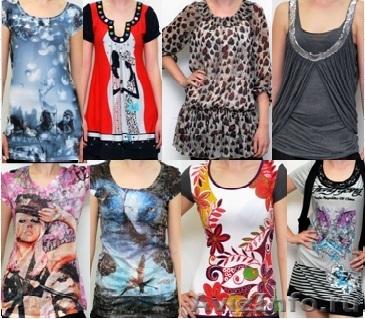 Модная Женская Одежда Оптом В Москве