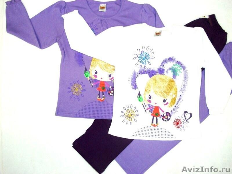 Детская Одежда Оптом От Производителя Россия По Низким Ценам