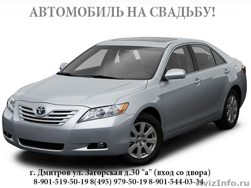 owners manual for 2008 toyota camry xle cyberget. Black Bedroom Furniture Sets. Home Design Ideas