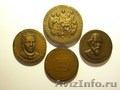 Продам редкие памятные медали Храма Христа Спасителя.Антиквариат разной тематики