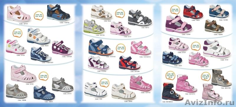 a1b5ac082 детская оувь тико и тифлани в Москве, продам, куплю, детская обувь в ...