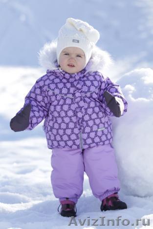 Kerry Детская Одежда Купить