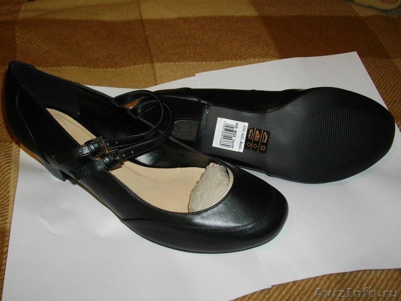 Туфли на полную ногу, интернет-магазин