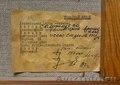 Продаётся картина В.А.Сафронова Лунная ночь.Продажа антиквариата