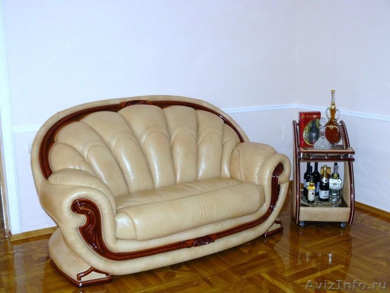 Купить Диван С Фабрики Москва