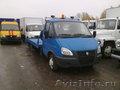Эвакуаторы  ГАЗель ГАЗ 3302 . У нас Вы можете купить автоэвакуатор ГАЗ