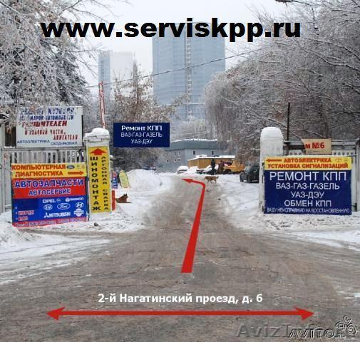 Ремонт КПП на ВАЗ 2110 своими руками (фото, видео ...