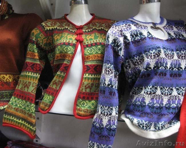 Одежда Из Перу