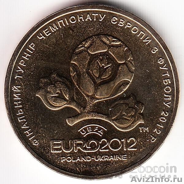 NEW!!! НОВИНКА!!! Монета 1 Гривна ЕВРО 2012. Украина. НОВИНКА!!! NEW!!, Объявление #604933