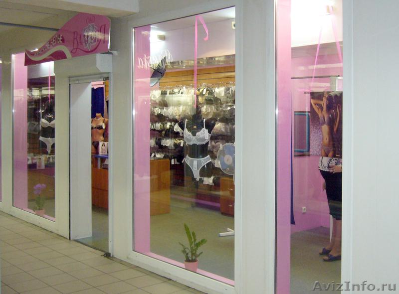 Магазины Женского Белья В Москве