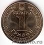 NEW!!! НОВИНКА!!! Монета 1 Гривна ЕВРО 2012. Украина. НОВИНКА!!! NEW!! - Изображение #2, Объявление #604933