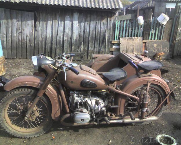 Мотоцикл урал к 750 запчасти ссср
