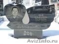 Памятники в Ташкенте Узбекистан, Объявление #643734