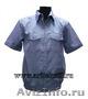 Пошив на заказ сорочки для кадетов,с длинными короткими рукавами - Изображение #5, Объявление #716425