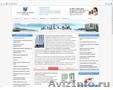 Ведение налогового учета,  online бухгалтерские услуги и другие услуги