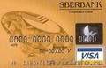 Нужны деньги  к Новому году? Кредит на карточку  за 3 дня,   100% гарантия !