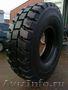 Шины 21.00R35 E4 . Крыпногабаритные шины от поставщиков, Объявление #851567
