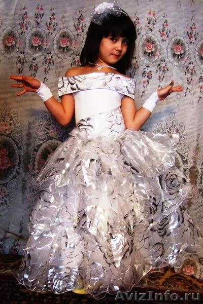 платье шелк воротник одесская область
