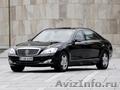Прокат VIP авто с водителем в Минске.Mercedes W221 Long S550.