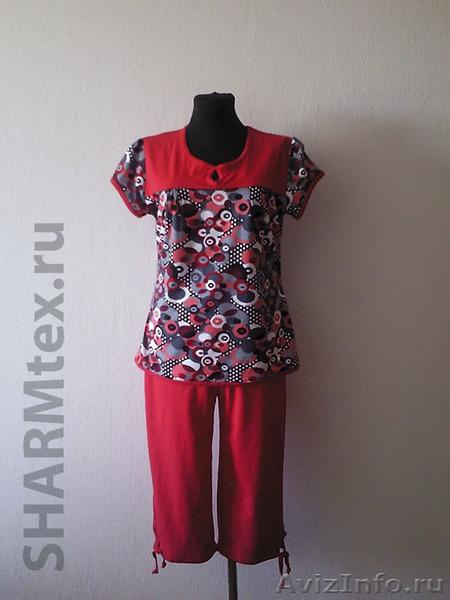 Дешевая Одежда Оптом От Производителя