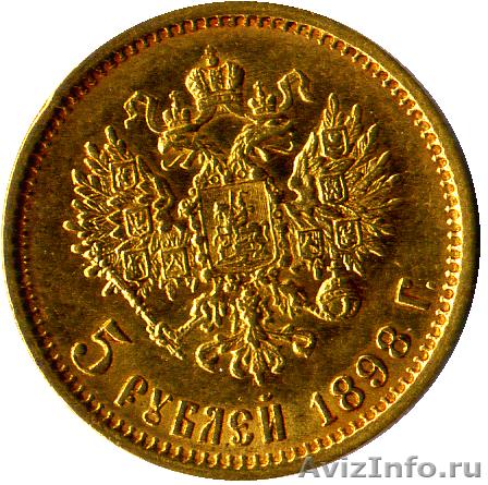 Купить царские монеты в москве