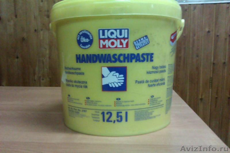 Паста для очистки рук своими руками