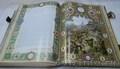 Книга в кожаном переплете -  Карамзин Н.М. - Изображение #4, Объявление #978546