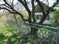 Продам отличный участок 24 сотки на берегу реки - Изображение #6, Объявление #987653