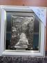 Картины серебряные., Объявление #1027300