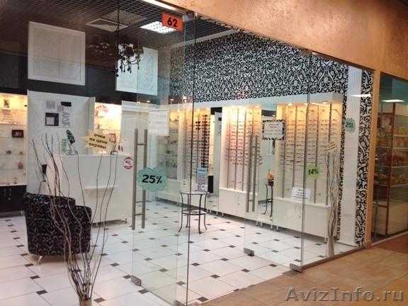 Ищете где купить очки для зрения в Москве? Оправы для