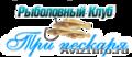 ООО ТРИ ПЕСКАРЯ
