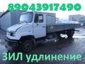 Фургон производство и установка Хендай Фотон ЗИЛ