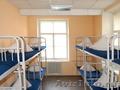 Общежития и Прописки в Москве